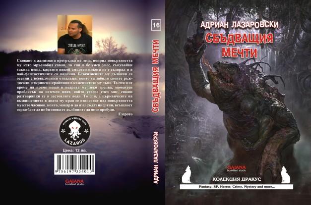 adrian-lazarovski-book